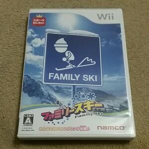 ファミリースキー Wiiソフト