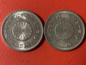 御在位五十年 100円白銅貨2枚セット 昭和51年 日本国記念硬貨 直径約2.9cm 重量約12g