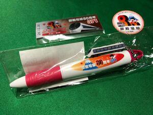 JR東海 371系 御殿場線80周年 記念乗車証 オリジナルボールペン ピンバッチ(赤)3点セット ロマンスカー 小田急