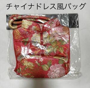 新品 チャイナドレス風 ミニ トートバッグ レッド 未使用 巾着ポーチ 中華 チャイナ コスプレ