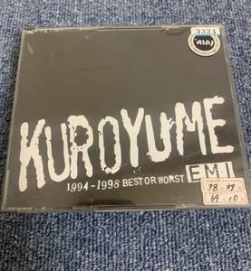 【即決】黒夢 1994-1998 BEST OR WORST 2枚組 ★レンタル落ち CD★