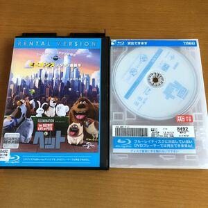 ペット レンタル落ち ブルーレイ Blu-ray