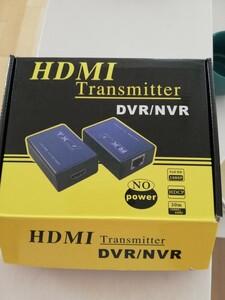 HDMI Transmitter DVR /NVR  HDMI変換Cat5e/6