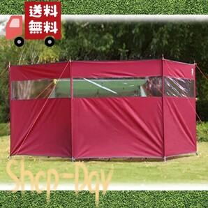 プライベート確保 ウィンドスクリーン 風防 陣幕 焚き火幕 キャンプ カーサイド 目隠し タープ BBQ ツーリング テント アウトドア