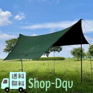 TCタープ 4.2mX4.1m ポリコットン素材 TC素材 耐水 防カビ 家族 キャンプ ソロ テント ツーリング グリーン