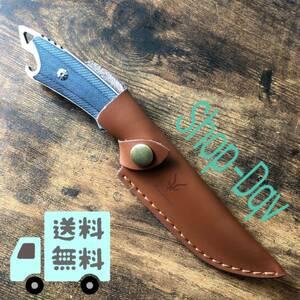 シースナイフ キャンプ サバイバル アウトドア バドニング 包丁 本革ケース付き