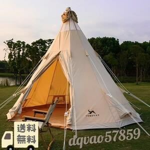 TC素材 4人用 ワンポールテント 簡単設営 家族 テント 3人用 2人用 ツーリング ソロ キャンプ ポリコットン