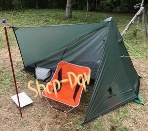 超軽量 ソロ テント ツーリング バックパック キャンプ ハイキング トレッキング 登山 1人用