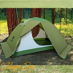 スカート付き 冬でも使える ソロ ~ 2人用 テント キャンプ ツーリング 1人用 ソロキャン 軽量 簡単設営 コンパクト アウトドア