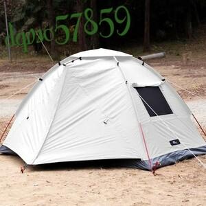 【特価】設営簡単 ソロ キャンプ テント 1~2人用 UVカット 耐水 ソロキャン アウトドア ツーリング 登山 避難 災害