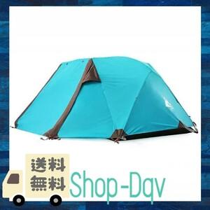 2人用 テント 出入り口2箇所 防水 防風 ツーリング ソロ キャンプ 防災 避難 グッズ