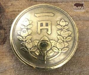 ▲コンチョ ループ式 日本古銭 1円黄銅貨 一円面 19mm
