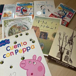フランス語、韓国語、スペイン語(カタロニア語)英語の絵本と漫画