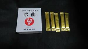 銀座まるかん おいしい水晶エキス 水龍 5日分お試しセット 1g×5包入り賞味期限:23.4.20