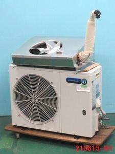 ホシザキ 0.5坪 プレハブ冷蔵庫用 冷却ユニット コンデンシングユニット 2018年 三相200V /商品番号:210615-N1