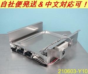 メーカー不明 エバドレン強制蒸発装置 W395xD380+35xH110 ドレンエバポレーター 排水用 厨房什器 店舗 業務用/商品番号:210603-Y10