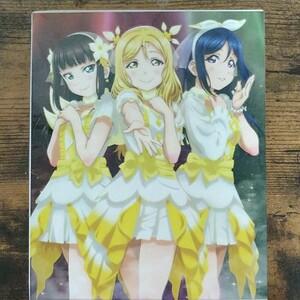 劇場版 ラブライブ!サンシャイン!! 初回限定版Blu-ray