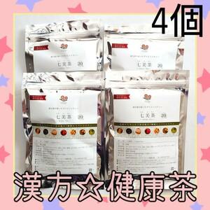【新品】エソラ/七美茶*④個セット売り 80包/漢方茶 健康茶 ダイエット紅茶 健康飲料 便秘解消*黒豆茶 ルイボスティー