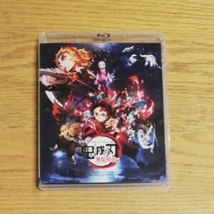 鬼滅の刃 Blu-ray無限列車編