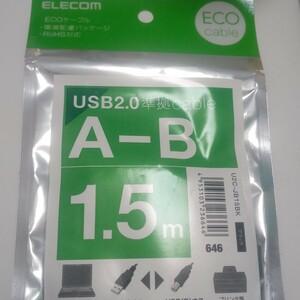 ELECOM エコケーブル 新品