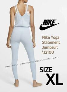 【XLサイズ】新品 NIKE ナイキ ヨガ ジャンプスーツ レギンス ステートメント 水色 Nike Yoga statement jumpsuit yoga
