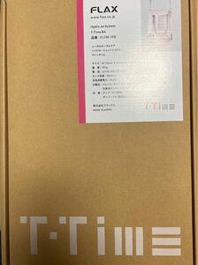 T-Timeティータイム(電動歯ブラシ付) FLTM19B 「新品未開封、送料無料」値下げいたしました!