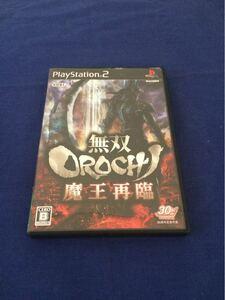 [PS2]無双OROCHI 魔王再臨 2個300円OK