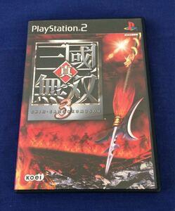 [PS2 ]真・三國無双3 2個300円OK 三国無双