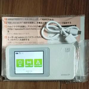 WiMAX2 Pocket WiFi W01