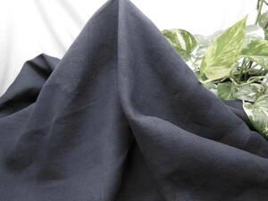 新入荷!掘り出し品!日本製!高級ブランドオリジナル!なかなか手に入らない!糸細上質リネン100%!ネービーブルー114cm巾×2m