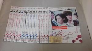 Y9 02293 - 愛したい 愛は罪ですか 全32巻 イ・ウンギョン DVD 送料無料 レンタル専用 字幕版