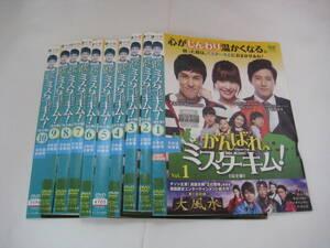 Y9 02508 - がんばれ、ミスターキム! 全41巻 キム・ドンワン DVD 送料無料 レンタル専用 字幕版