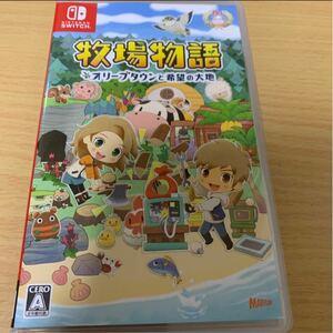 任天堂 Switch ゲームソフト 牧場物語 オリーブタウンと希望の大地