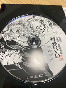 鬼滅の刃 無限列車編 完全生産限定版 特典DVD