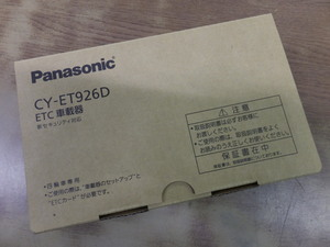 [ unused outlet!] Panasonic CY-ET926D new security correspondence ETC on-board device antenna sectional pattern