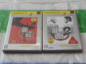 PS2 「龍が如く+龍が如く2」