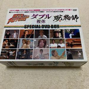 関ジャニ∞ スペシャル DVD-BOX