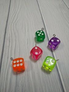 チャーム★サイコロパーツ★ ネオンカラー 5種×2個→10個セット デコパーツ キーホルダー作りに♪