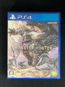 PS4ソフト モンスターハンター ワールド