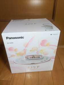 【新品未開封・送料無料】パナソニック Panasonic スチーマーナノケア ナノイー nanoe 美顔器 美容機器 EH-SA93