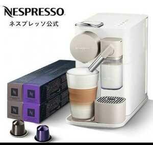 新品★最長3年保証★ネスプレッソ コーヒーメーカー ラティシマワン F111WH NESCAFE カプセル40個つき Nespresso
