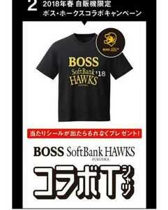 2018年春 自販機限定 ボス ホークスコラボキャンペーン Tシャツ SUNTORY ボスジャン ジョージア Lサイズ