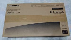 新品未開封 東芝ブルーレイディスクレコーダー DBR-W1009 レグザブルーレイ 時短スマホ連携【送料無料 即決価格】購入したばかり!値下げ!
