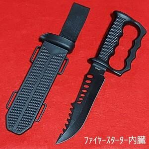 トレンチナイフ ナックルガード 大型 サバイバルナイフ シースナイフ