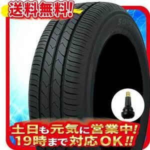 サマータイヤ 2本セット トーヨー SD-7 (SD-k7)通販限定特価 エスディーケーセブン 165/55R14インチ 送料無料 バルブ付