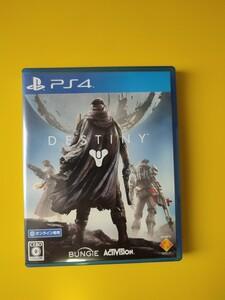 【PS4】DESTINY