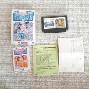 ファミコン ソフト カセット 高橋名人の冒険島4