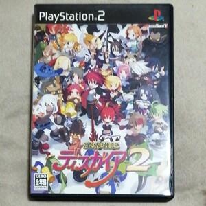 【PS2】 魔界戦記ディスガイア2