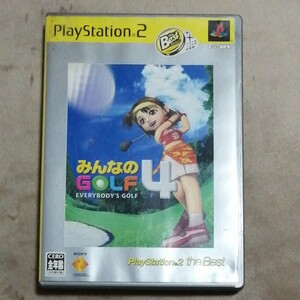 【PS2】 みんなのGOLF4 [PlayStation 2 the Best]