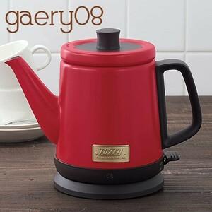 〈上品〉ドリップケトル 電気ケトル コーヒー ハンドドリップ 空焚き防止機能 やかん ポット レッド